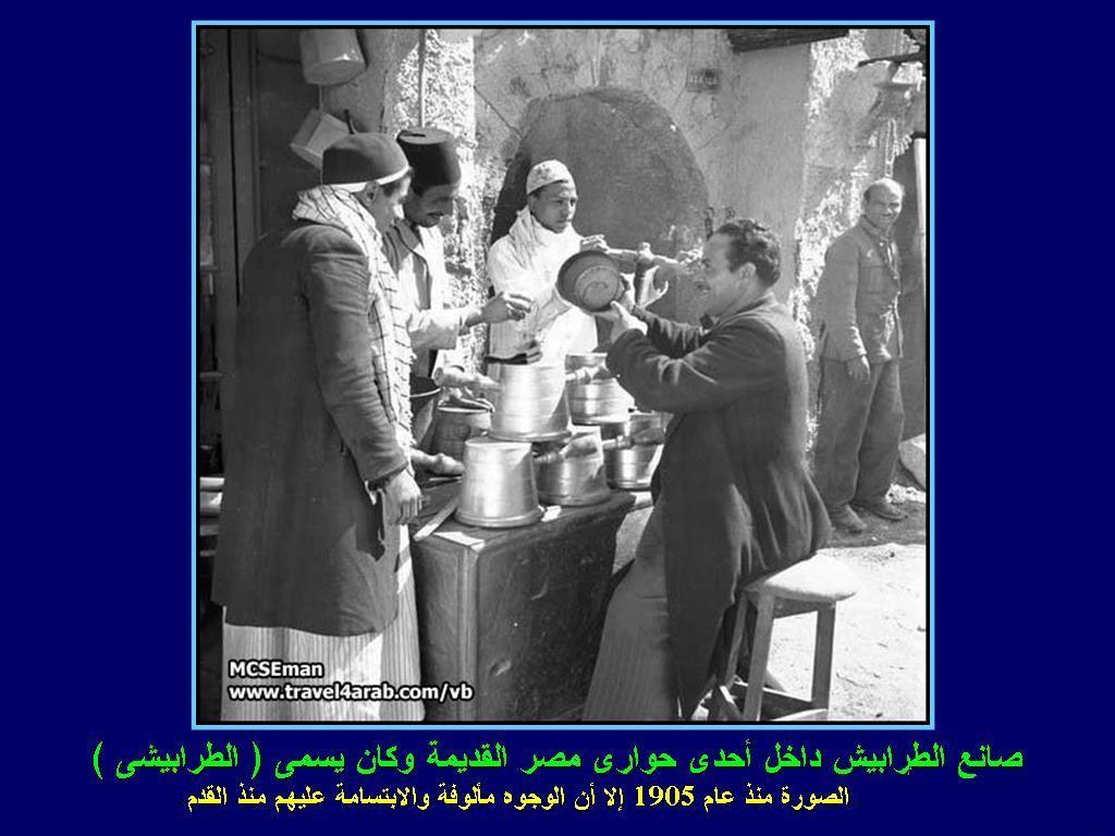بالصور مصر 1800 م تتحدث   59458_11289935541