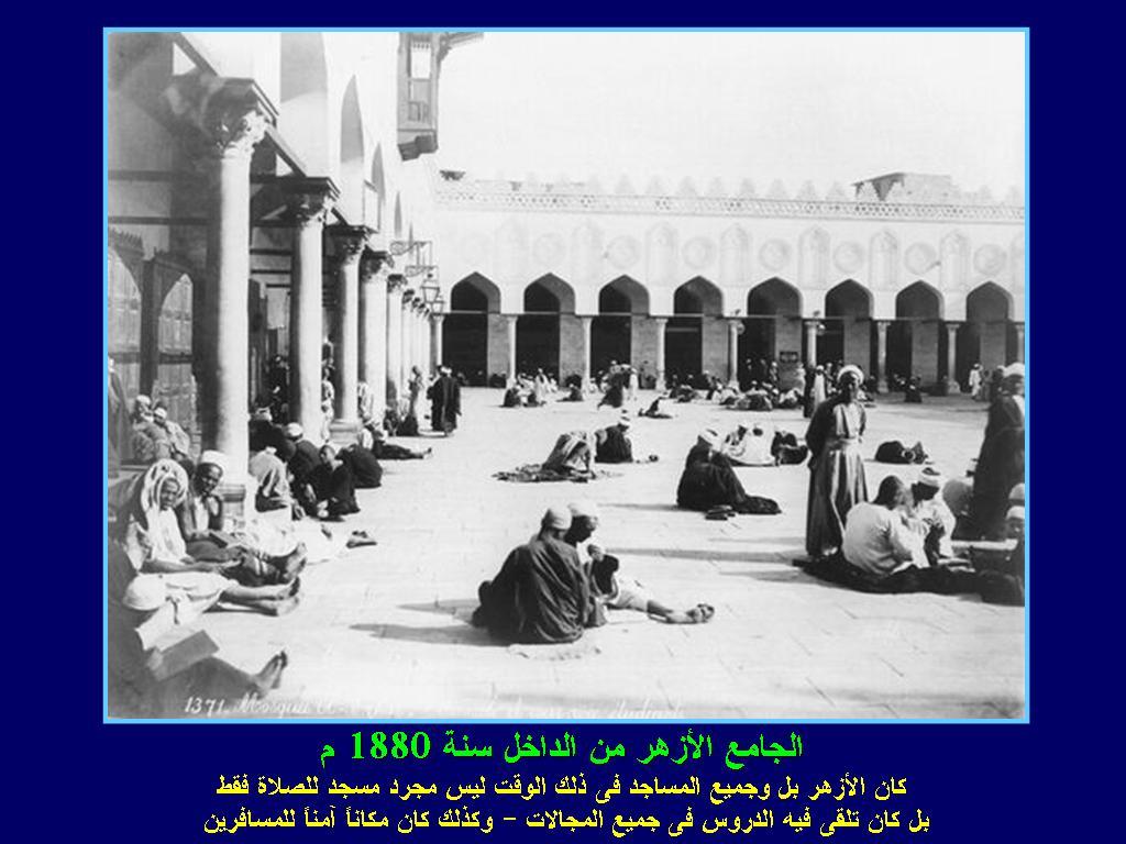 بالصور مصر 1800 م تتحدث   59458_11289935618