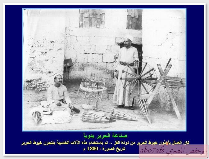 بالصور مصر 1800 م تتحدث   59458_11290126881