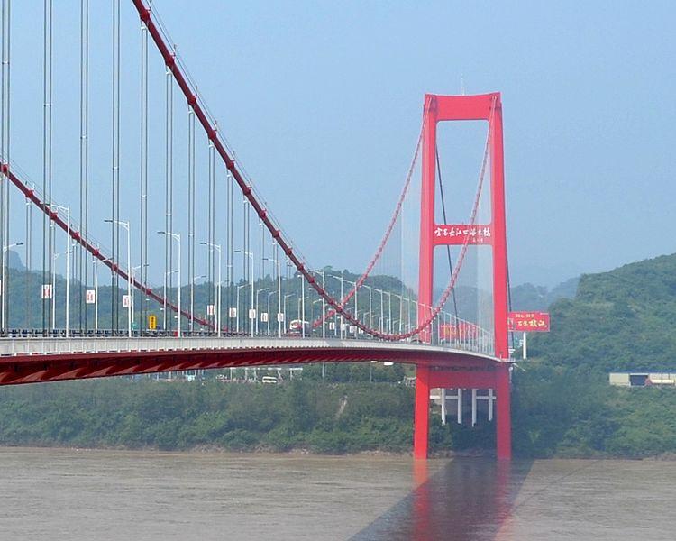 نهر اليانغتسي اطول نهر في آسيا The-Yichang-Bridge-over-the-Yangtze-River-in-Hubei-province-China