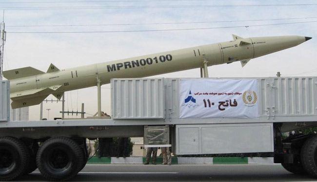 عائلة صواريخ فاتح الباليستية الإيرانية 004