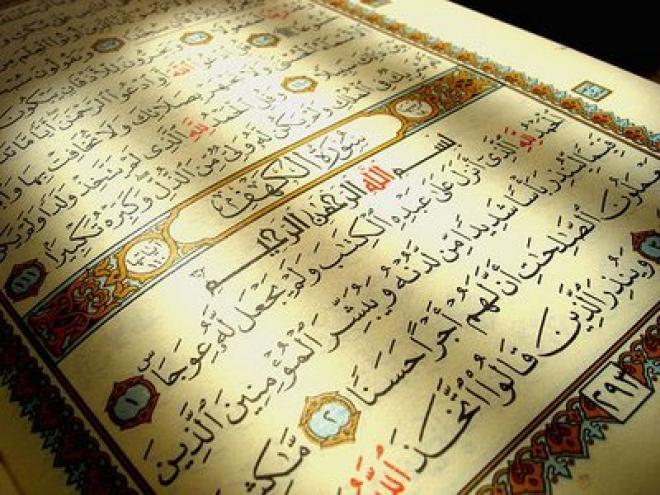 """قصة المعجزة زينب.. الطفلة """"الخرساء"""" التي أنطقها القرآن %D9%82%D8%B1%D8%A7%D9%86-%D9%83%D8%B1%D9%8A%D9%85"""