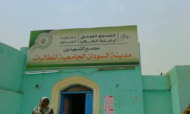 طالبات من جامعة السودان يتظاهرن ويهتفن في الخرطوم: (نحن شرف عايزين حرس).. صور %D8%B7%D8%A7%D9%84%D8%A8%D8%A7%D8%AA1