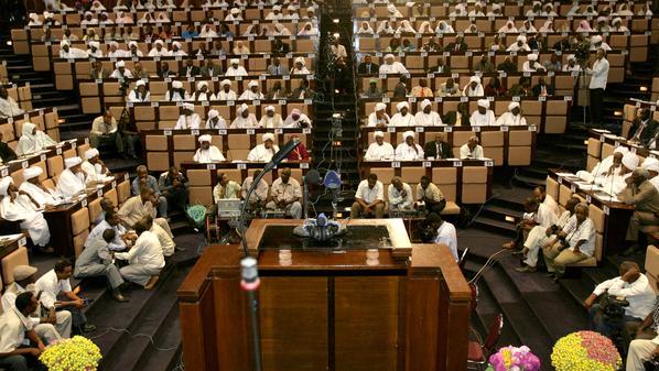البرلمان وما ادراك ما البرلمان 307