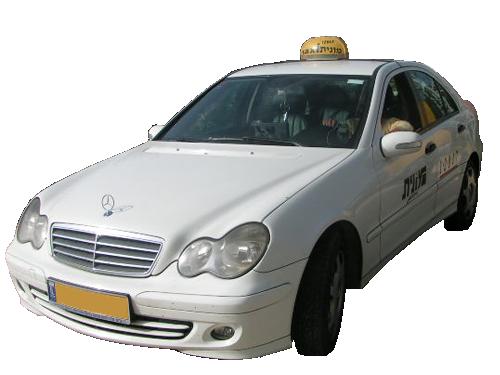 الأسواق والمحلات التجارية والحرفية والمطاعم والفنادق والجمعيات وغيرها في فلسطين واسرائيل Taxi