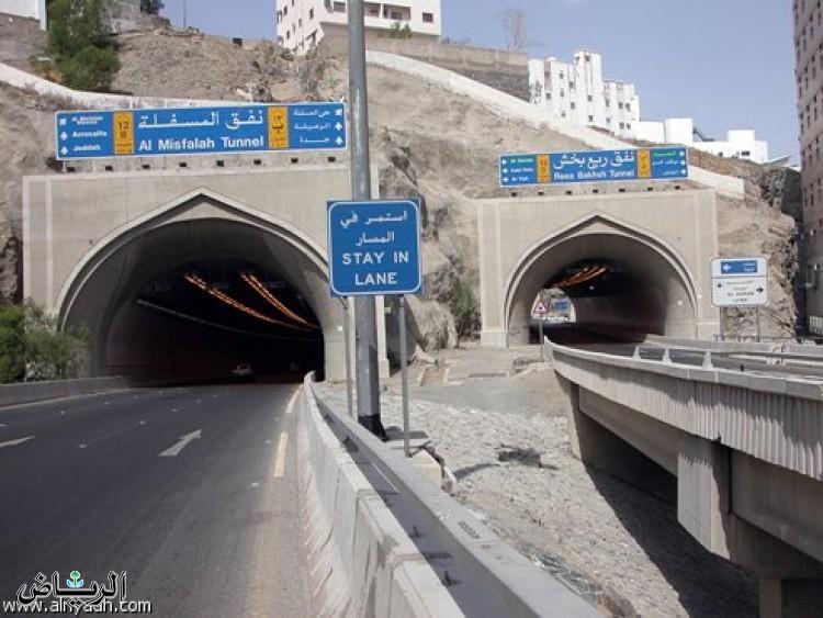 في الطريق إلى مكة 750_a900a1ac92