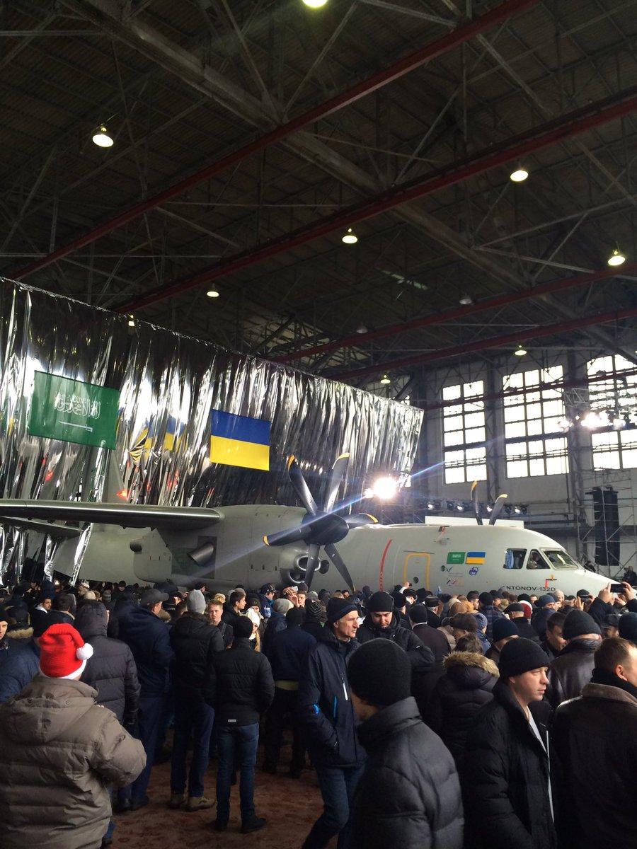 تدشين أول نموذج لطائرة انتونوف 132 صناعة سعودية اوكرانية مشتركة 6834f7668fcc9a51072286c8e56db520_2016-12-20_3