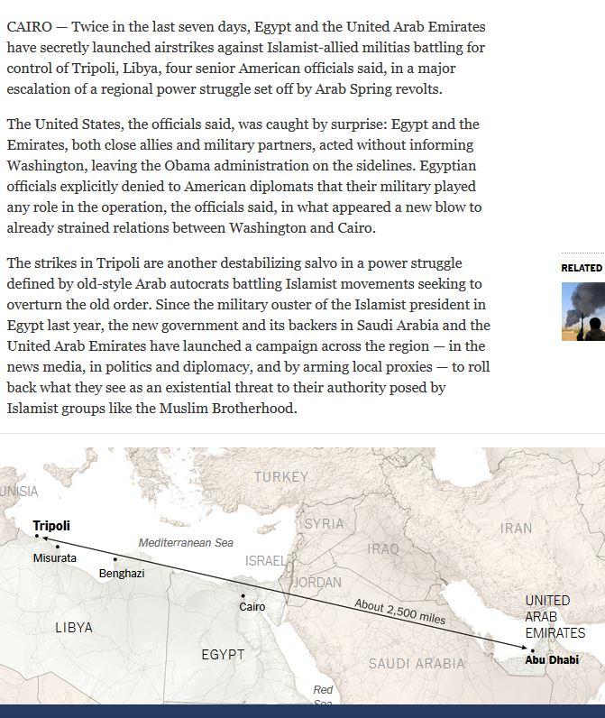 نيويورك تايمز: الامارات ومصر تنفذان ضربات جويه سرية على ليبيا 0114