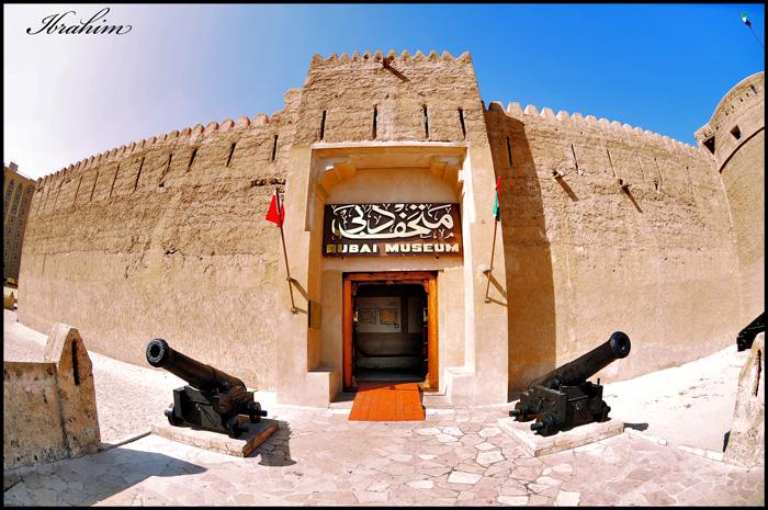 معالم سياحية من الامارات  571_01322651191