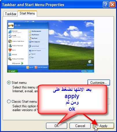 أظهار أمر run (تشغيل) في قائمة start (ابدأ) Alshiaclubs-a60ea3886b