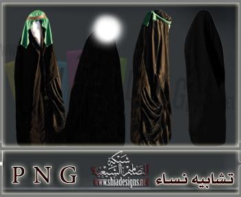 حقيبة شهر محرم الشامله للتصاميم رااائــعه جداً Alshiaclubs-5c70ca3b34