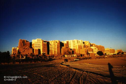 مدينة حضرموت (اليمن) 42