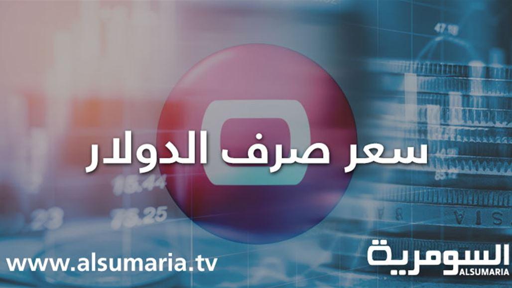 Iraqi Market Disagrees With @kaperoni 's Value NB-208564-636345856884084312