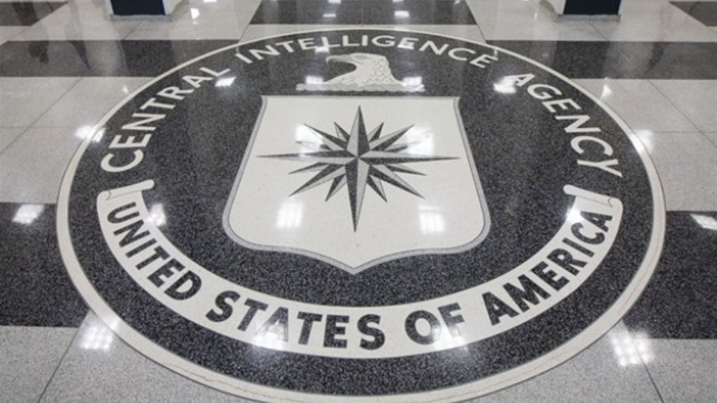 A global channel reveals US intelligence spying on thousands of foreigners NB-216951-636420862433512951