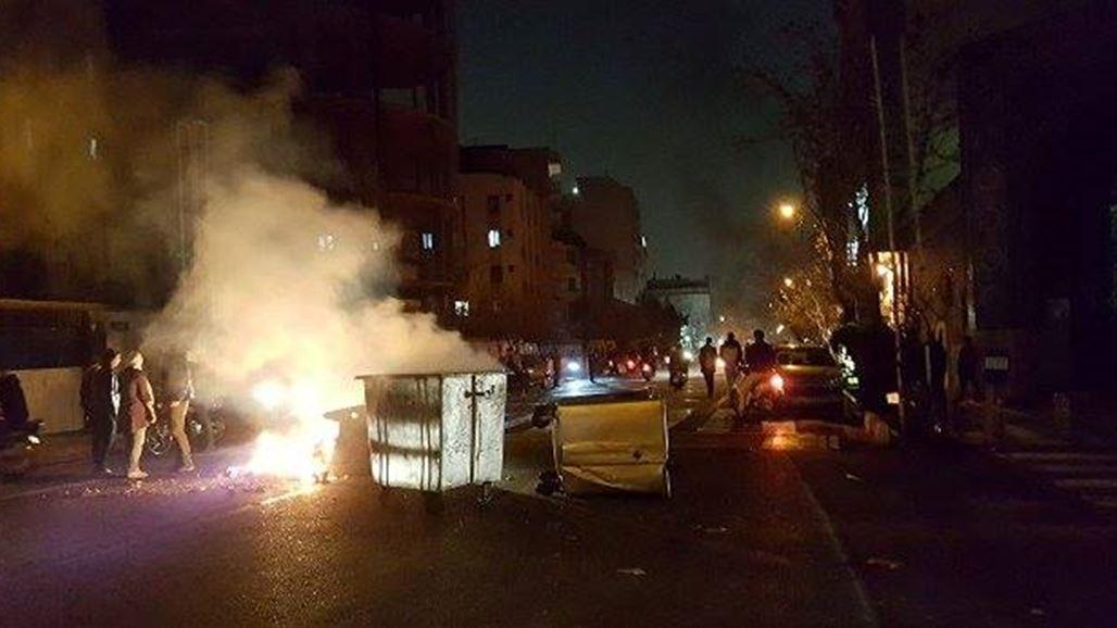 Washington calls on Tehran to lift the ban on social media NB-225817-636505124091183927