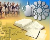قراءة في موسوعة دول العالم الإسلامي ورجالها 02-3