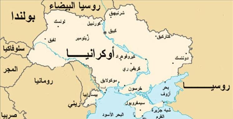 صور خريطة اوكرانيا 59b192532a3ae620