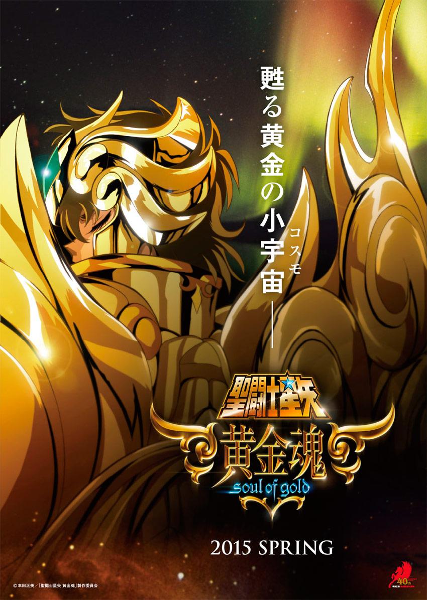 [Comentários] Saint Seiya - Soul of Gold Cdznovoanime