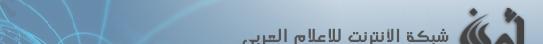 صحافـــــــــة وصحــــــــف فلسطينيـــــــــــــة اخبــار العـــالــم بــــين يــديـــــــك 2  Header1