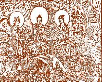 Namasté à tous Il13