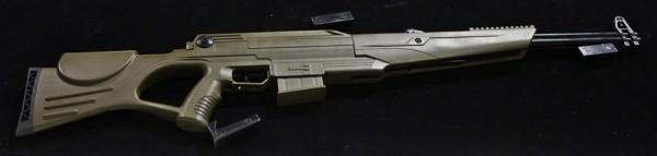 Beeman Dual (double canon) Beeman-Dual-600x143