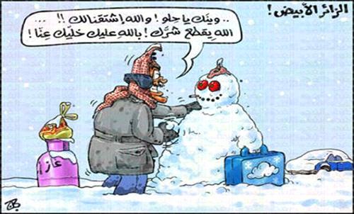 منتديات الدوايمة .كاريكاتير اليوم  - صفحة 5 201232016RN324