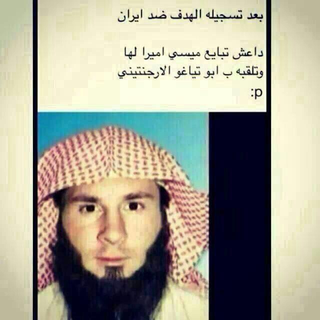 داعش: أبو مهداف أميرا على أمريكا الجنوبية Big2014623147RN792
