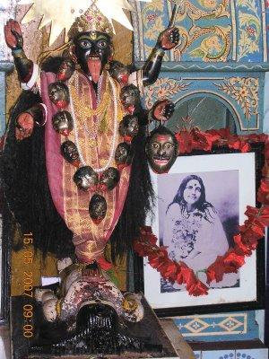 Mâ Ananda Moyî  .......La Mère Divine incarné....... 233