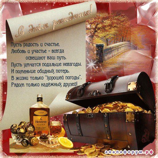 Поздравляем Анатолия Дмитриевича Иовлева! 8908_1329748273_945854f60e9e_1