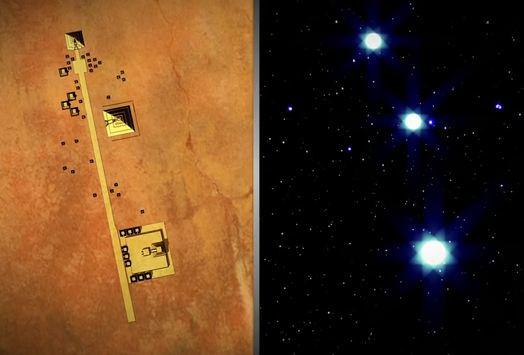Кобра: (18.09.2012) Преобразование Антарион Teotihuacan-and-orion1