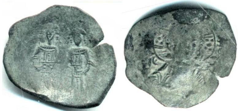 Trachy imitativo bulgaro Trach1142