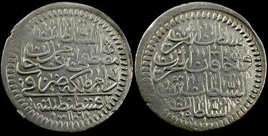 Moneda turca Ottoman-silver-kurush-cp2088b