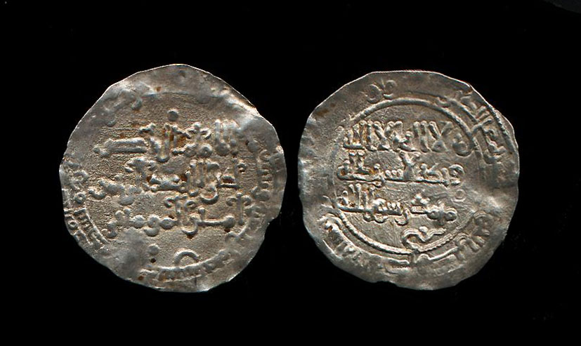 Dírham de Abderramán III, doble orla en anverso, 317-318 H 4a