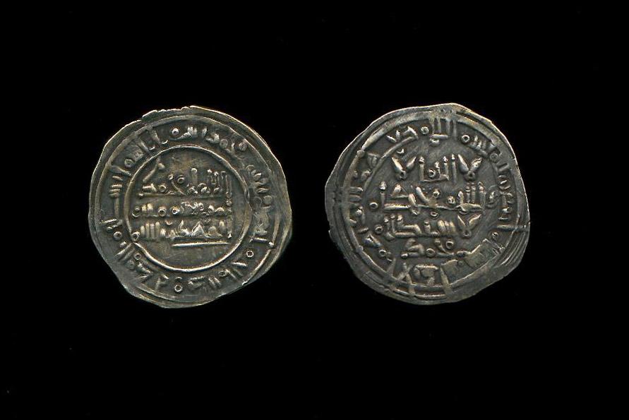 Pregunta prefectos Muhammad II al Mahdi A13