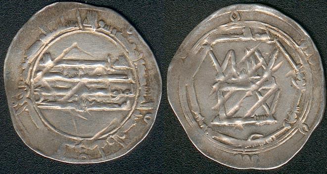 Dírham del 255 H, al-Ándalus, Muhammad I 256x1