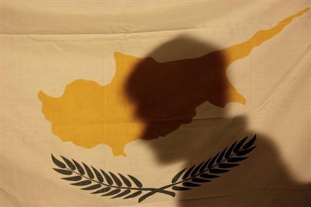 Chypre peine à trouver les fonds pour payer fonctionnaires et retraites Chypre-vendre-pour-financer-sauvetage