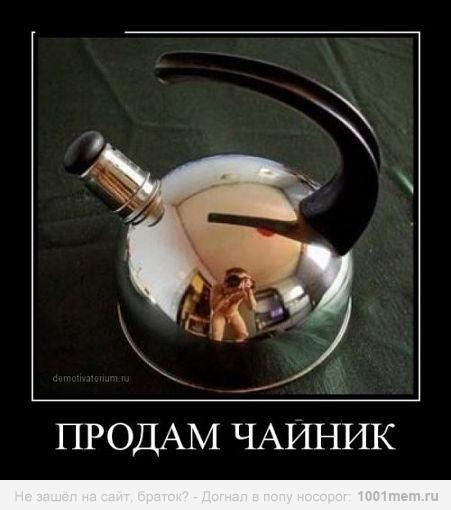 Ржу - не могу ツ Smeshnie_kartinki_137300631705072013747