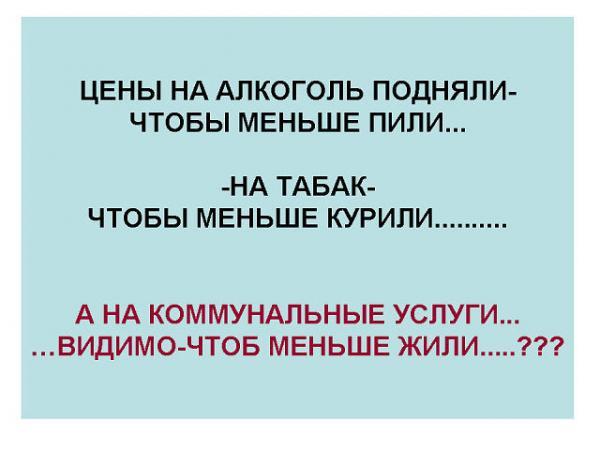 Ржу - не могу ツ Smeshnie_kartinki_137335433309072013861