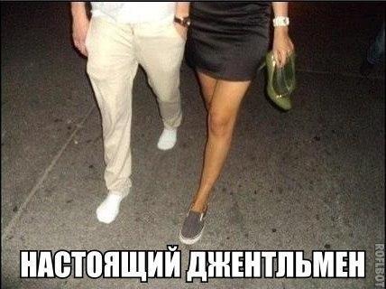 Ржу - не могу ツ Smeshnie_kartinki_1373952589160720132710