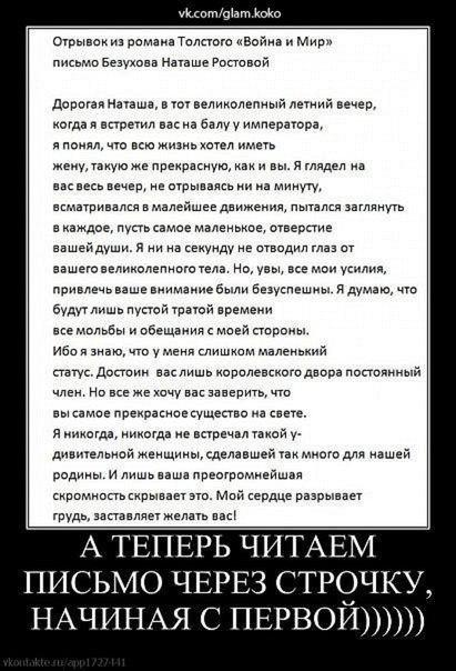 Ржу - не могу ツ Smeshnie_kartinki_1374108730180720131191