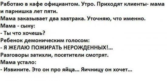 Ржу - не могу ツ Smeshnie_kartinki_1374411302210720131344