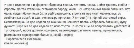 Ржу - не могу ツ Smeshnie_kartinki_137484573526072013899