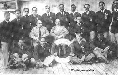 7 تاريخ كأس العالم كاملا..صور+حقائق+أرقام.. 7 Egypt1934