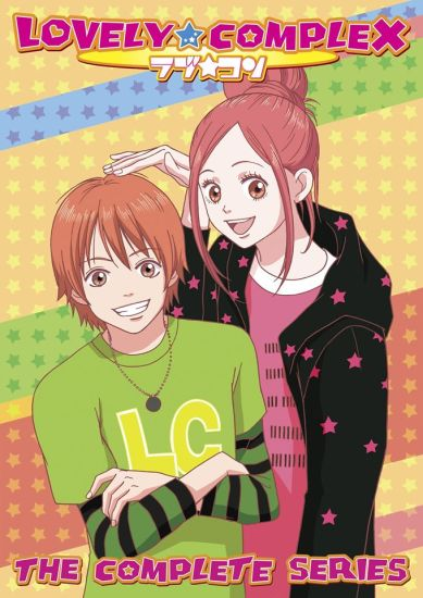 [ANIME/MANGA] Lovely Complex Lovely-complex-1087