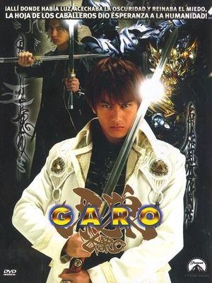 [J-Drama/Film] Garo Img20693