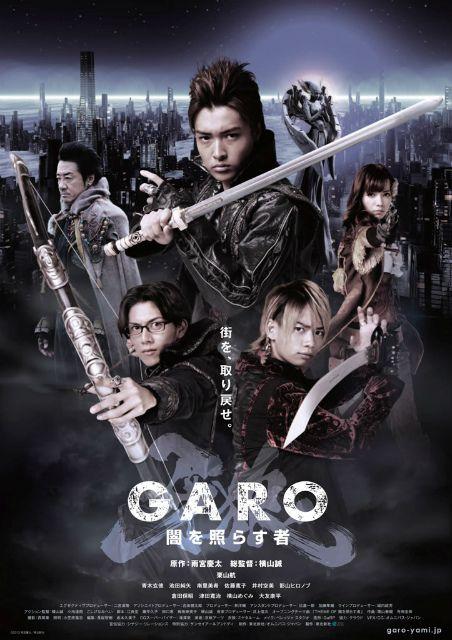 [J-Drama/Film] Garo Img33446