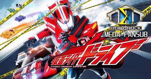 [J-DRAMA] Kamen Rider Drive Img39845
