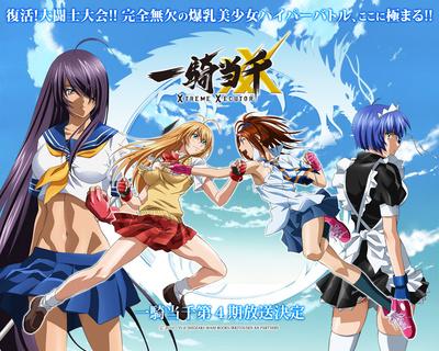News, Rumors, Acquisizione diritti ecc riguardo gli anime - Pagina 2 News8412