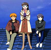 Fruits Basket 1