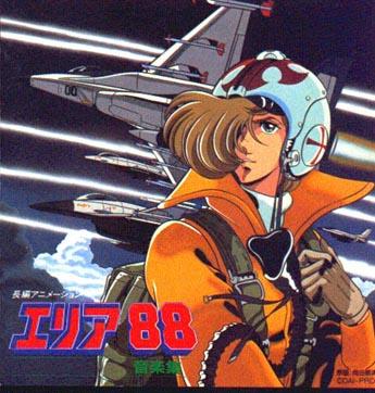 Quels sont les styles de dessin qui vous séduisent le plus parmi les séries animées japonaises ? - Page 2 Area881